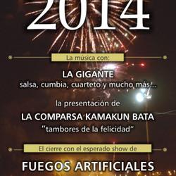 El próximo miércoles se realizará el festejo de Año Nuevo en el Balneario Municipal