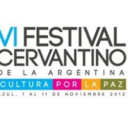 Descargá los formularios de inscripción para el Festival Cervantino 2012