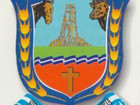 Escudo del Partido de Azul