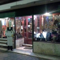 """Restaurante """"La Fonda"""""""