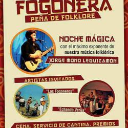 """Este sábado, peña folklorica con el ex """"Carabajal"""" Jorge """"el Mono"""" Leguizamon"""